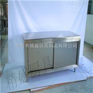 广东优质不锈钢制作单通荷台工厂商用厨房厨具设备