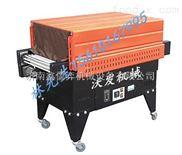 菏澤禮品盒收縮機*茶葉禮盒收縮機價格《沃發機械》袖口式收縮機