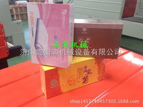 济南鑫儒奕机械产品礼盒热收缩包装机,化妆品礼盒POF膜收缩机,聊城药品盒收缩机