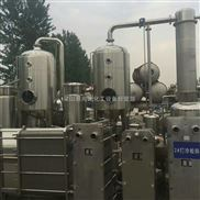 二手双效三效四效浓缩降膜蒸发器 不锈钢冷凝器