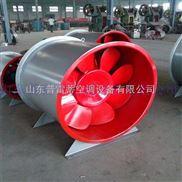 pyhl-14A混流风机厂家