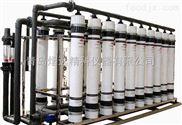礦泉水設備、山泉水設備、超濾設備