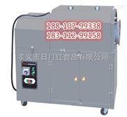 北京全自动炒货机厂家|小型全电炒瓜子机|花生滚筒炒货机|自动炒毛磕机器