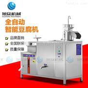 XZ-60-厂家批发全自动豆腐机 旭众厂家多功能豆腐机