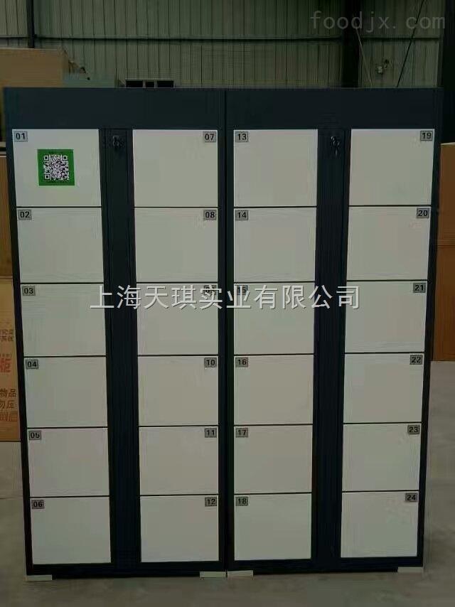 天津超市电子存储柜