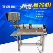供應小型不銹鋼香水灌裝機飲料灌裝機半自動液體灌裝機單頭灌裝機