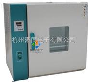 珠海聚同WH9140B卧式电热恒温干燥箱制造商、使用方法