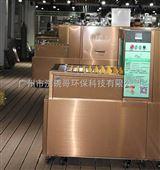国家单位洗碗机尺寸厂家直销
