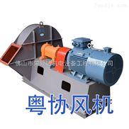 广西锅炉离心风机  恩平锅炉离心风机