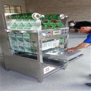 海鲜盒式气调真空包装机