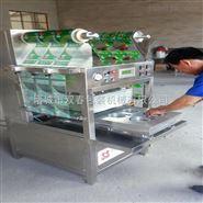 连续气调真空包装机 熟牛肉盒式包装设备