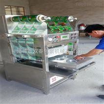 盒式保鮮氣調真空包裝機廠