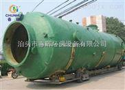 2吨立式燃煤蒸汽锅炉脱硫除尘器风机选择依据