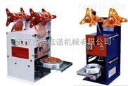伊佳諾廠家直銷臺式手壓半自動封口機
