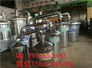 新品上市多型号供选择粮食酿酒设备白酒蒸酒机