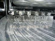 輕質碳酸鈣 氫氧化鋁  盤式連續干燥機 常州統一干燥