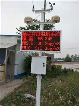 佛山PM2.5工地扬尘在线监测报价
