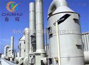 20吨锅炉厂提供烟气处理量,设计锅炉脱硫除尘器大小