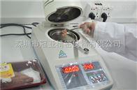 胶原蛋白肠衣水分测量仪应用,使用步骤