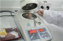 肉质品快速水分检测仪,肉质品水分检测仪