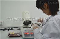 注水猪肉水分测量仪技术参数及特点