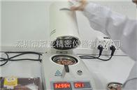 牛肉水分分析仪工作原理及应用