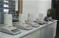 卤素/台式/手持式肉类水分测定仪