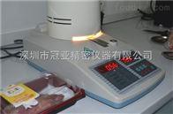 手持牛肉类水分测定仪应用