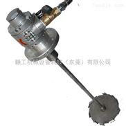 自由调速LS-1AMS小型气动分散机 实验室防爆高速气动搅拌机