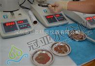 手持式注水猪肉水分测量仪