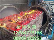 强大食品机械 豆干杀菌锅