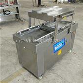 全自动熟食真空包装机烤地瓜氮气真空包装机