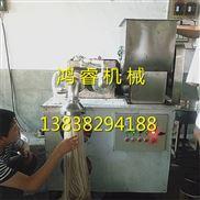 鴻睿專業生產銷售商用大型米線米粉機