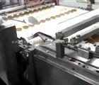 棉花糖夾心三明治蛋糕生產線