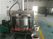 大型甘蔗榨汁机 葡萄酒压榨机