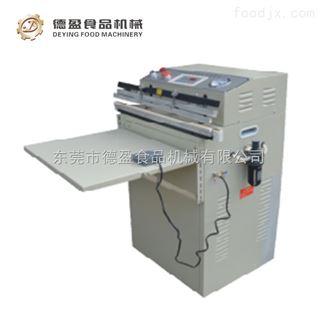 DYB-600德盈DYB-600不锈钢外抽式包装机