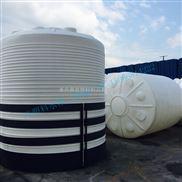PT-30000L西藏塑料水箱厂家30吨塑料储罐厂家批发