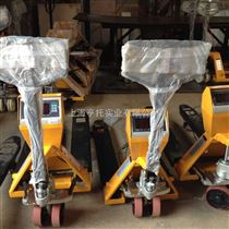 DCS-HT-F昆明1吨液压车电子秤 2T手动搬运叉车称