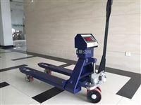 宁波2T液压车电子秤 3吨带电子称托盘叉车秤