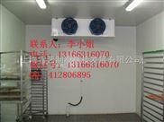 小型冷库制冷配置和冷库造价