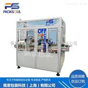 佩索PSZ-120热熔胶OPP贴标机