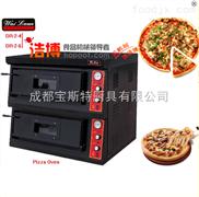 成都品牌商用烤披萨炉价格
