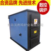 丹东智能锅炉|热水常压锅炉不存在任何压力|没安全问题