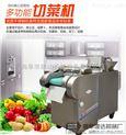 北京多功能切菜机价格 菜馅机  全自动切菜机哪里有卖