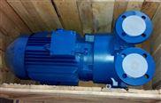 佶缔纳士(NASH)液环真空泵 生产成套机组