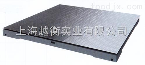 越衡3吨不锈钢电子地磅 1*1.2米不锈钢地磅多少钱