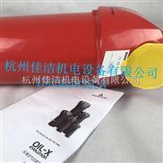 YD017 YD030YD058压缩空气过滤器