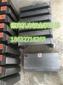 MCV1250B台湾大立机床排屑器