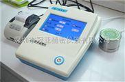 蛋糕水活度测定仪简介及规格