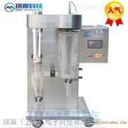 QIMO-8000T小型喷雾干燥设备